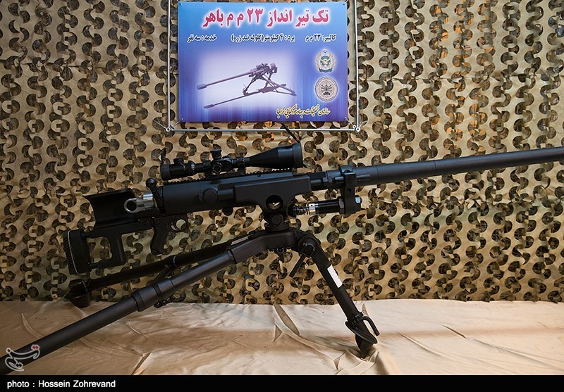Iranian Small Arms: Thread 9sv05z