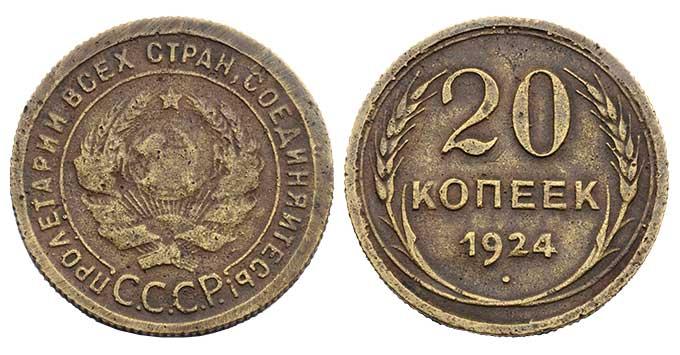 Фальшивые монеты для обращения Abgg7s