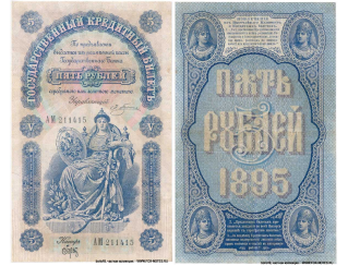Экспонаты денежных единиц музея Большеорловской ООШ Ayu9ev