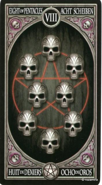 Готическое Таро Анны Стокс /Anne Stokes Gothic Tarot   (скан карт) Coqqt