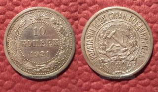 Экспонаты денежных единиц музея Большеорловской ООШ Deb59i