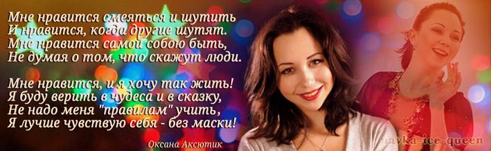 Елизавета Туктамышева - 2 - Страница 46 Eb7j87