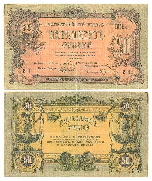 Экспонаты денежных единиц музея Большеорловской ООШ Fnbj7