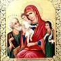 Обряды Сестер Соболей