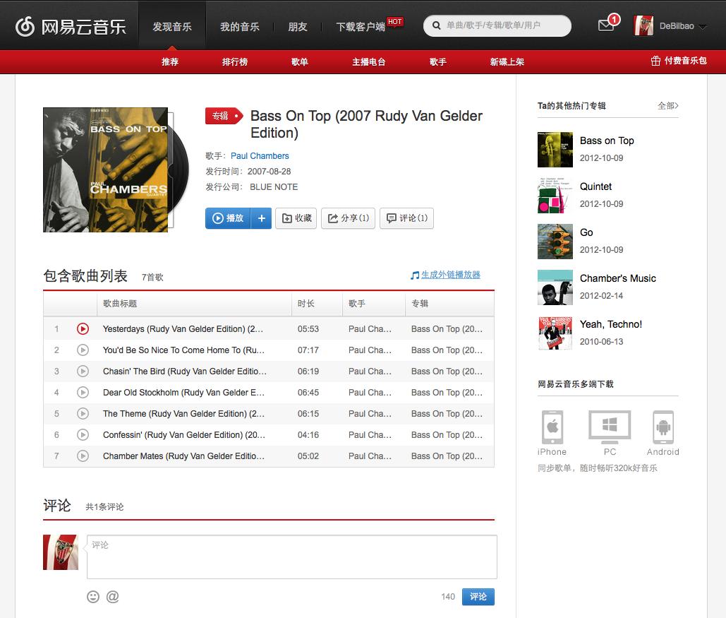 Spotify a lo chino :: NetEase Cloud Music = Streaming 320kbps + descarga sin DRM [gratuito y sin anuncios] Hvqpuv