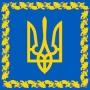 Украинская магия