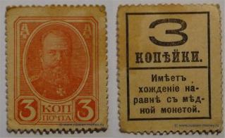 Экспонаты денежных единиц музея Большеорловской ООШ N2l9up