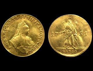 Экспонаты денежных единиц музея Большеорловской ООШ Nx2lvs