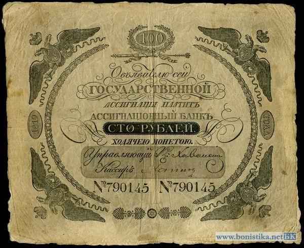 Экспонаты денежных единиц музея Большеорловской ООШ Rlkjyg