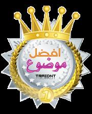 «العندليب».. في أوّل لقاء مع الجمهور المغربيّ! Rsvno6