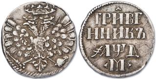 Экспонаты денежных единиц музея Большеорловской ООШ T8vn1y