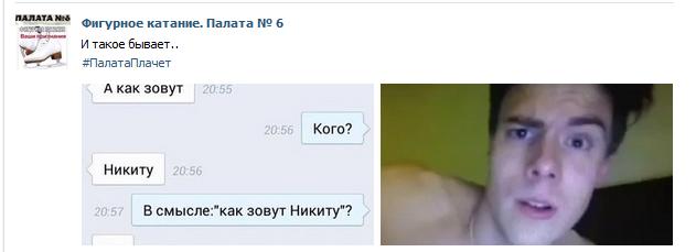 Виктория Синицина-Никита Кацалапов - Страница 49 Uo2mw