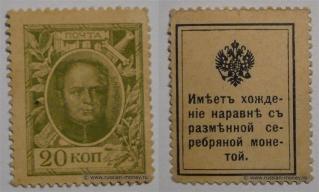 Экспонаты денежных единиц музея Большеорловской ООШ V6u1lc