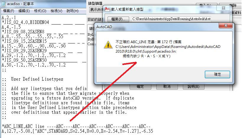 [密技]AutoCAD 新增自訂線型(LIN) - 頁 2 V7b85w