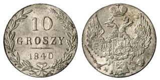 Экспонаты денежных единиц музея Большеорловской ООШ Whk8lj