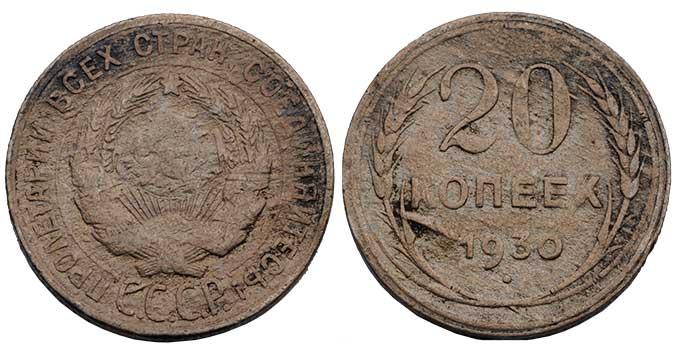 Фальшивые монеты для обращения Wlsqb4