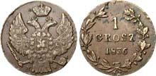 Экспонаты денежных единиц музея Большеорловской ООШ Wqqag8