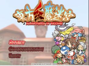 [Fan Game] Touhou Scarlet Scarlet Devil Mansion Labyrinth ~ Adventures of Reimu Xpoarb