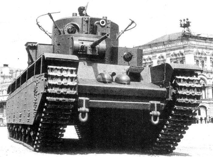 Гильза унитарного выстрела 45-мм танковой пушки образца 1932/38 годов (20-К) Z7b5t