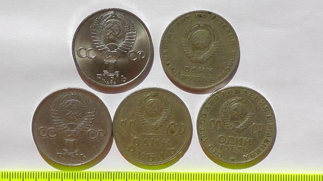 Экспонаты денежных единиц музея Большеорловской ООШ 10mk3uc