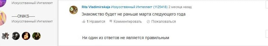 Rita Vladimirskaja 11kk40h