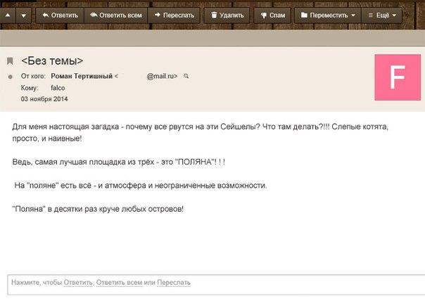 Май Абрикосов-Роман Тертышный 11r7o6g