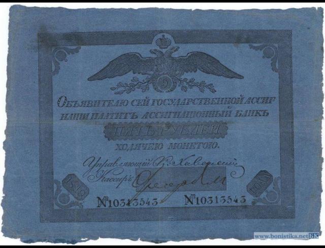 Экспонаты денежных единиц музея Большеорловской ООШ 14ta7th