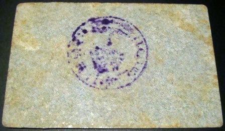 25 Céntimos Xerta, 1937 (T-2921) 14w3dhd