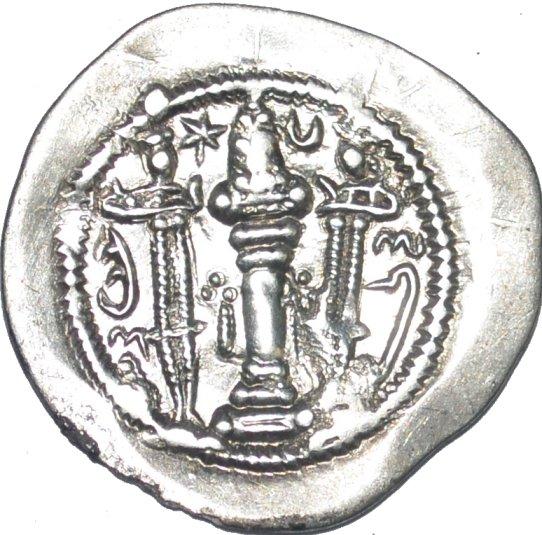 Dracma de Kavad I (de su 2ª etapa de reinado). Ceca KL. Año 13º. 14x15c1