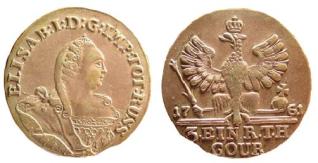 Экспонаты денежных единиц музея Большеорловской ООШ 16apkqh