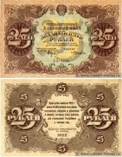 Экспонаты денежных единиц музея Большеорловской ООШ 16glkrd
