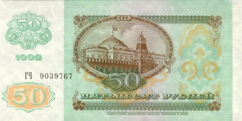 Экспонаты денежных единиц музея Большеорловской ООШ 16hje2u