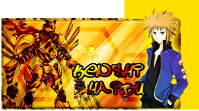 Se requiere ayuda para el indice Digimon!!! 16jf31x