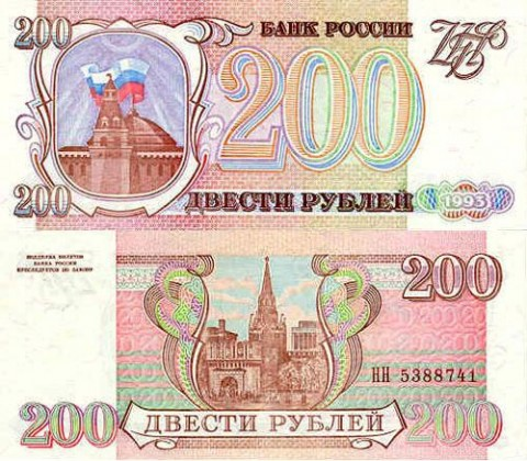Экспонаты денежных единиц музея Большеорловской ООШ 18k7yw