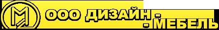 Руны в логотипах, рекламе и т.п. 19m8w2
