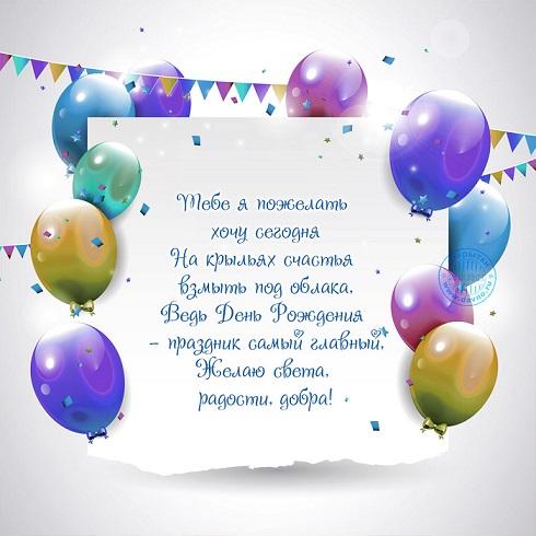 Поздравляем Зулю-Ворсинку И Катю Сергевну с днем рождения! 200fkhf