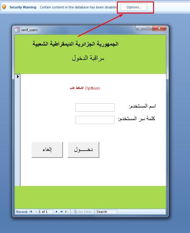 برنامج بسيط من صنعي لاستخراج بطاقة التعريف الوطنية   21bta4h