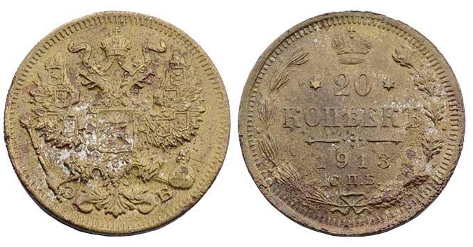 Фальшивые монеты для обращения 21mt4c6