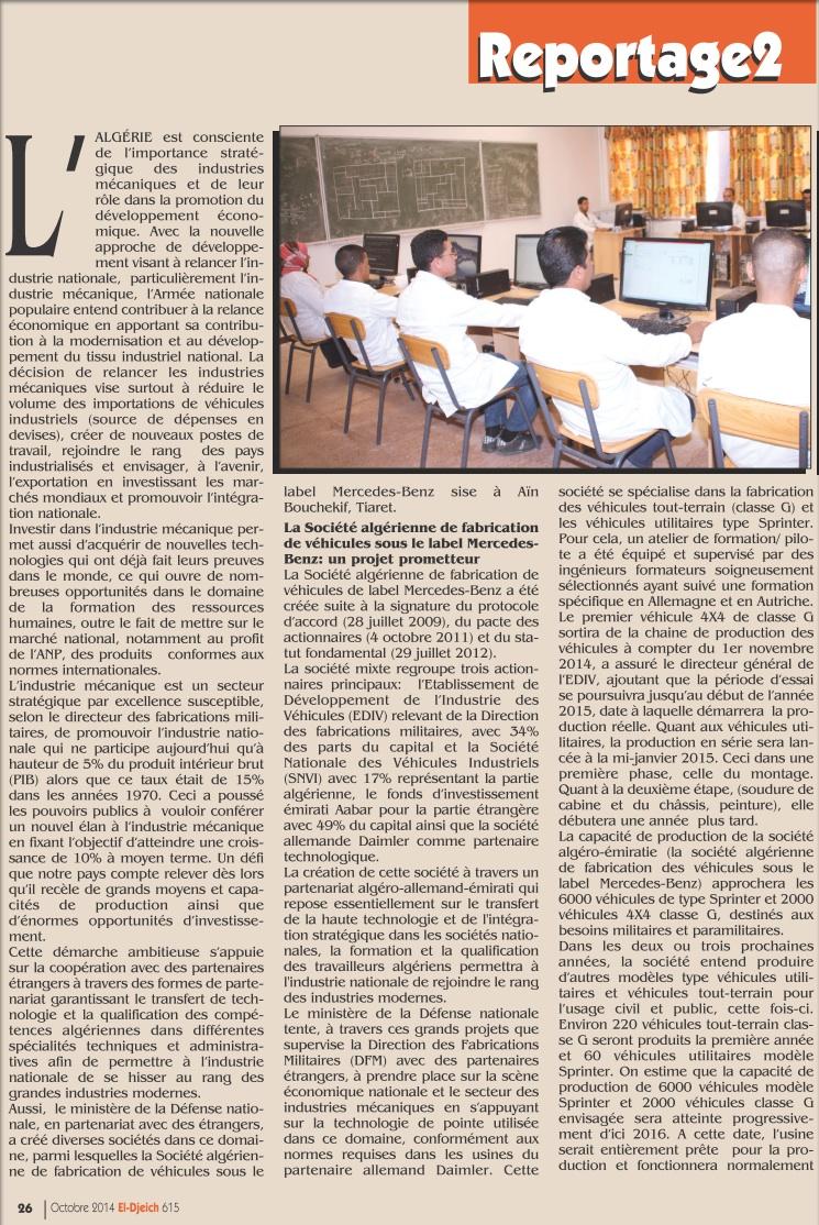 l'industrie militaire dans le monde arabe - Page 3 22as9g
