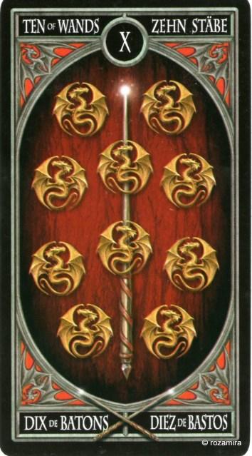 Готическое Таро Анны Стокс /Anne Stokes Gothic Tarot   (скан карт) 23wqkoi