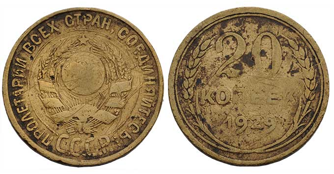 Фальшивые монеты для обращения 257ewld