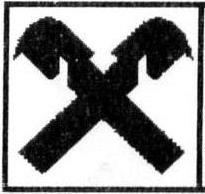 Руны в логотипах, рекламе и т.п. 27yzns5
