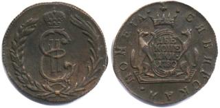Экспонаты денежных единиц музея Большеорловской ООШ 27zg381