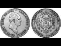 Экспонаты денежных единиц музея Большеорловской ООШ 28l52cz