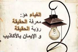 (نصيحة لمن يريد اعتزال الفتن ولا يبوء بإثم أحد من المسلمين) 28rfcpf