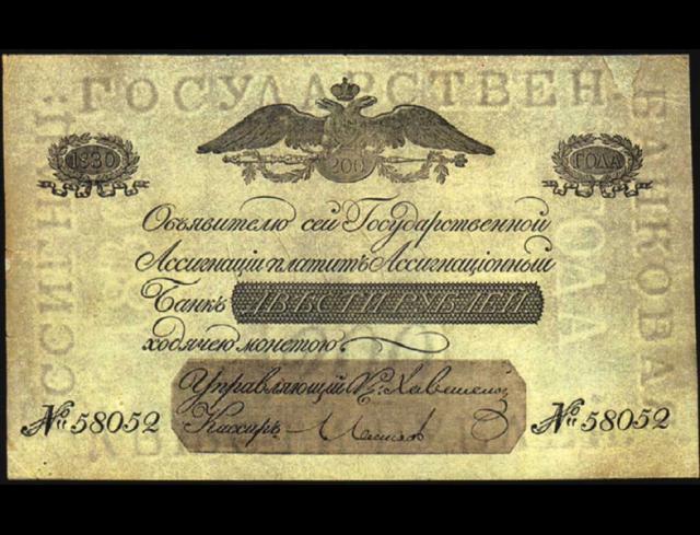 Экспонаты денежных единиц музея Большеорловской ООШ 290zmnm