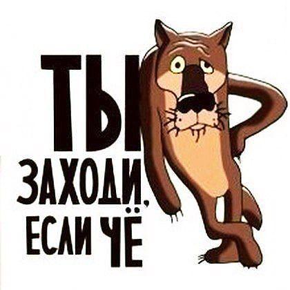 Инеса Шевчук - Страница 2 2ajykvk