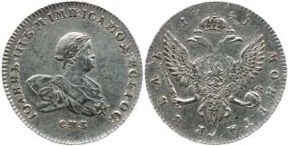 Экспонаты денежных единиц музея Большеорловской ООШ 2dl7w9z
