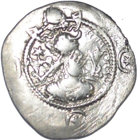 Dracma de Kavad I (de su 2ª etapa de reinado). Ceca KL. Año 13º. 2dtuarp