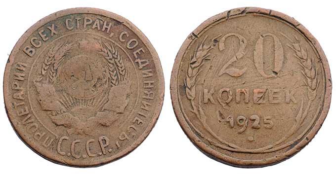 Фальшивые монеты для обращения 2eppued